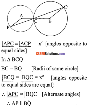 KSEEB Solutions for Class 10 Maths Chapter 4 Circles Additional Questions 22