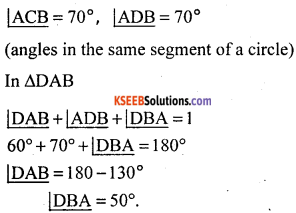 KSEEB Solutions for Class 10 Maths Chapter 4 Circles Additional Questions 9
