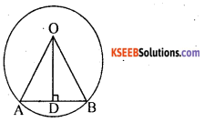 KSEEB Solutions for Class 10 Maths Chapter 4 Circles Additional Questions 10