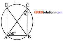 KSEEB Solutions for Class 10 Maths Chapter 4 Circles Additional Questions 8