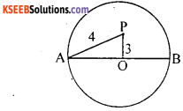 KSEEB Solutions for Class 10 Maths Chapter 4 Circles Additional Questions 4