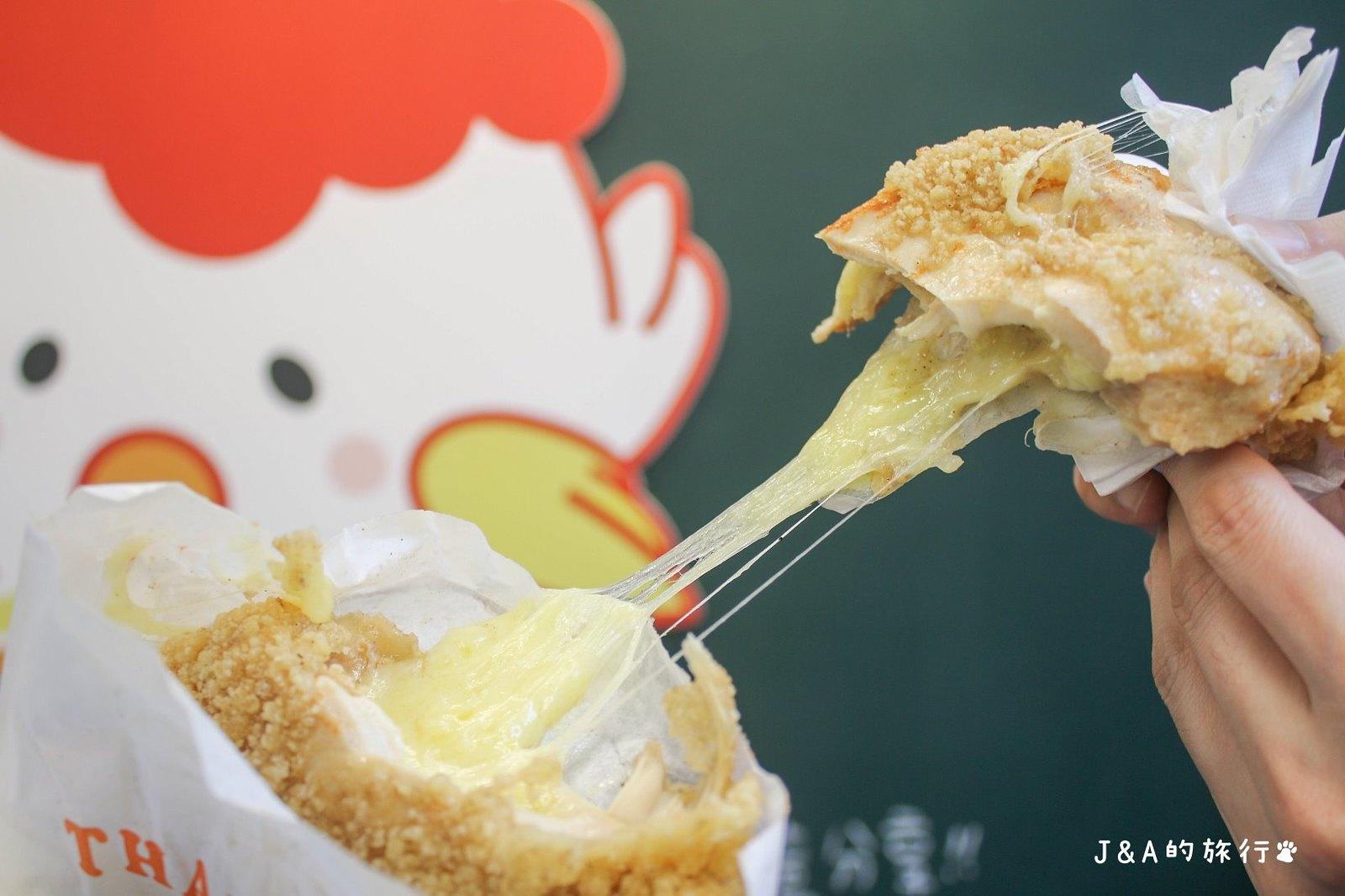 轟炸雞排 超邪惡牽絲起司雞排,熱量爆表也要吃!【捷運公館美食】 @J&A的旅行