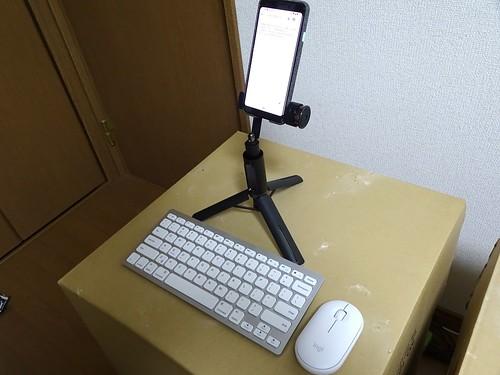 スマホで仕事 Velbon (ベルボン) Coleman 高級スマホ自撮りスタンド Selfie MultiStand Black スマホ三脚 8段 Bluetooth ワイヤレスリモコン付属 302618