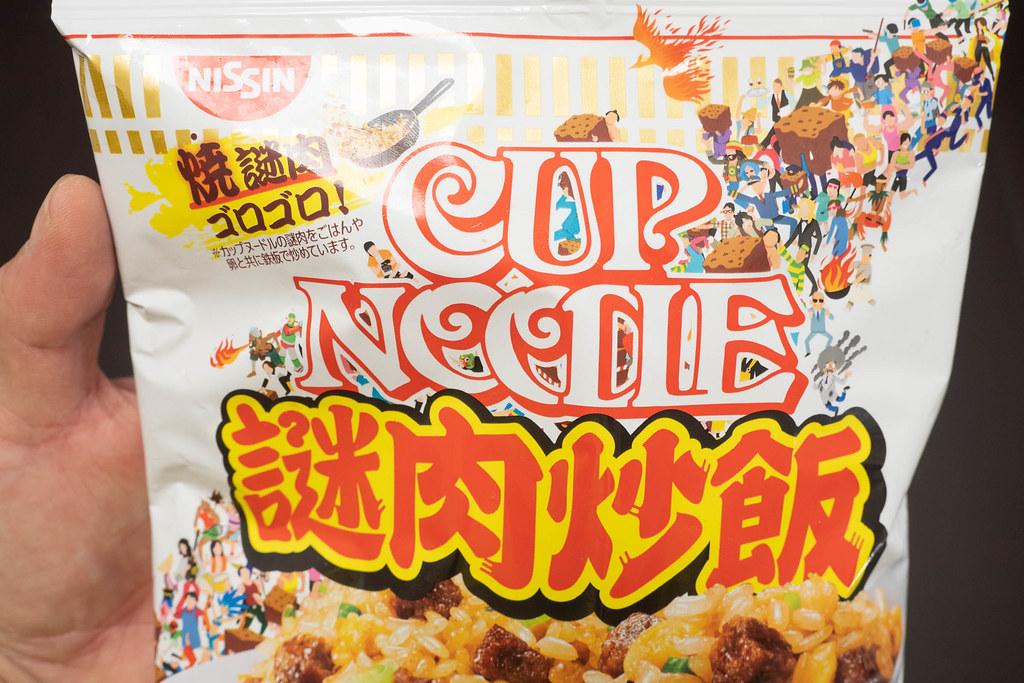 Cupnoodle_謎肉炒飯-5