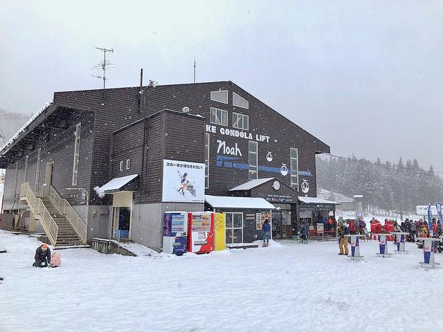 Hakuba Iwatake Mountain Resort |白馬岩岳マウンテンリゾート