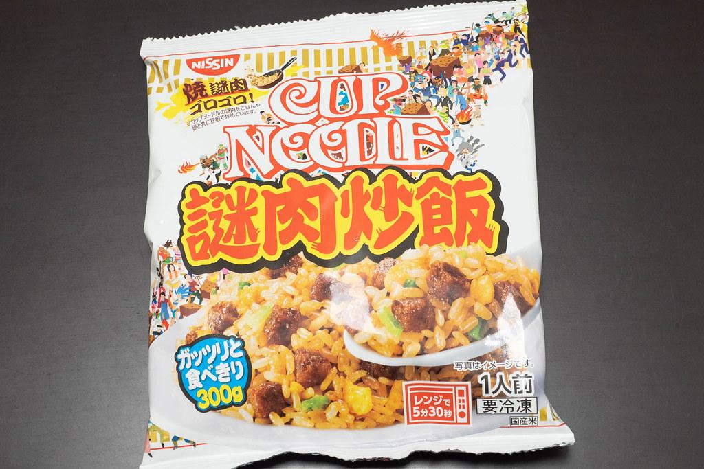 Cupnoodle_謎肉炒飯-1