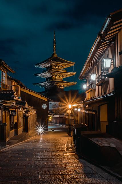 Yasaka Pagoda at night, Kyoto