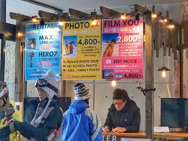 Hakuba Goryu Ski Resort,白馬五竜スキー場