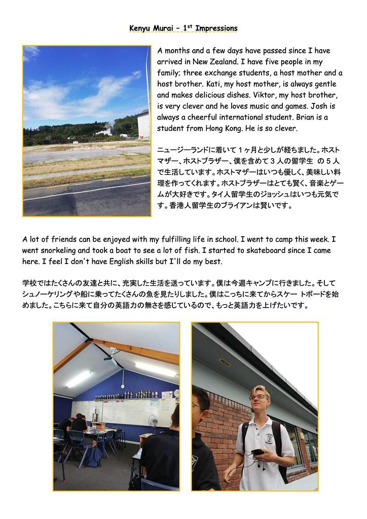 ①-2 1st Impressions-Kenyu