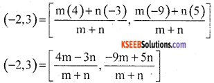 KSEEB Solutions for Class 10 Maths Chapter 7 Coordinate Geometry Additional Questions 21