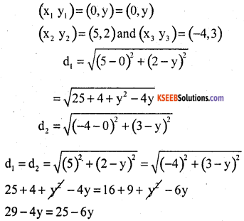 KSEEB Solutions for Class 10 Maths Chapter 7 Coordinate Geometry Additional Questions 16