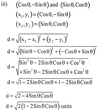 KSEEB Solutions for Class 10 Maths Chapter 7 Coordinate Geometry Additional Questions 14