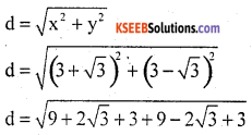 KSEEB Solutions for Class 10 Maths Chapter 7 Coordinate Geometry Additional Questions 9