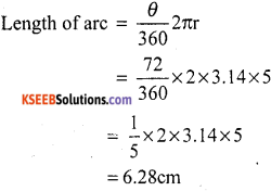 KSEEB Solutions for Class 10 Maths Chapter 5 Areas Related to Circles Additional Questions 17