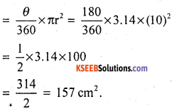 KSEEB Solutions for Class 10 Maths Chapter 5 Areas Related to Circles Additional Questions 14