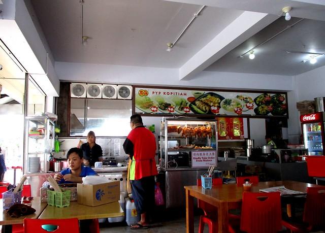 PYP Kopitiam, inside