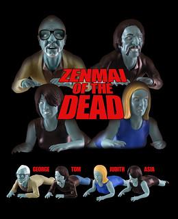 獵奇又爆笑的喪屍襲來!T-ARTS「爬行喪屍」扭蛋(はいずりゾンビーZENMAI OF THE DEAD) 全四種