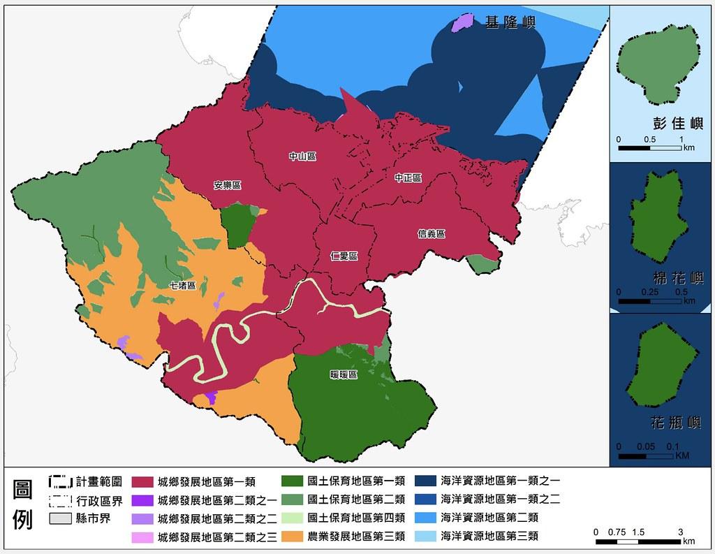 基隆市國土功能分區模擬