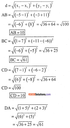 KSEEB Solutions for Class 10 Maths Chapter 7 Coordinate Geometry Additional Questions 19
