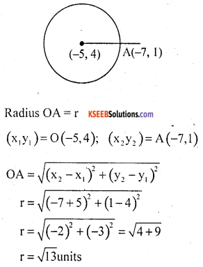 KSEEB Solutions for Class 10 Maths Chapter 7 Coordinate Geometry Additional Questions 17