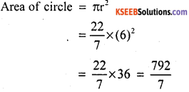 KSEEB Solutions for Class 10 Maths Chapter 5 Areas Related to Circles Additional Questions 16