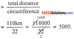 KSEEB Solutions for Class 10 Maths Chapter 5 Areas Related to Circles Additional Questions 9