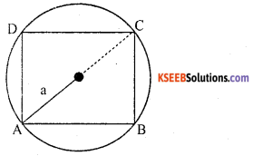 KSEEB Solutions for Class 10 Maths Chapter 5 Areas Related to Circles Additional Questions 7