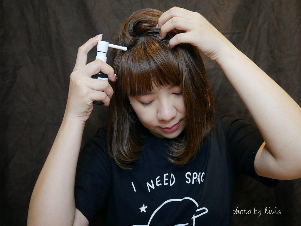 hairlab20