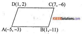 KSEEB Solutions for Class 10 Maths Chapter 7 Coordinate Geometry Additional Questions 18