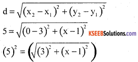 KSEEB Solutions for Class 10 Maths Chapter 7 Coordinate Geometry Additional Questions 15