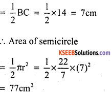 KSEEB Solutions for Class 10 Maths Chapter 5 Areas Related to Circles Additional Questions 21