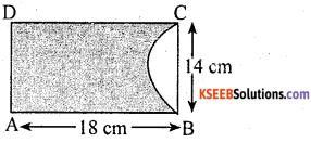 KSEEB Solutions for Class 10 Maths Chapter 5 Areas Related to Circles Additional Questions 20