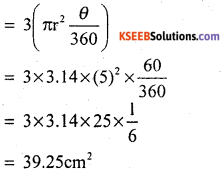KSEEB Solutions for Class 10 Maths Chapter 5 Areas Related to Circles Additional Questions 19