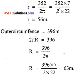 KSEEB Solutions for Class 10 Maths Chapter 5 Areas Related to Circles Additional Questions 13