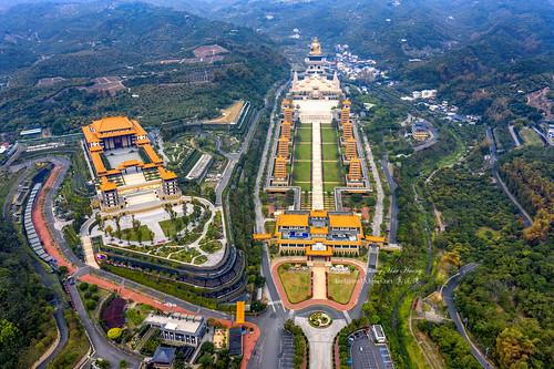 Fo Guang Shan Buddha Museum / 高雄佛光山 /佛陀紀念館/藏經樓