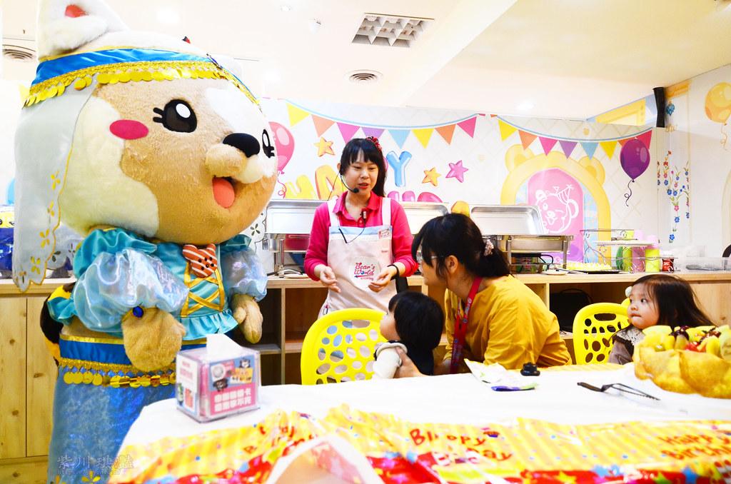 高雄生日聚餐餐廳-0001