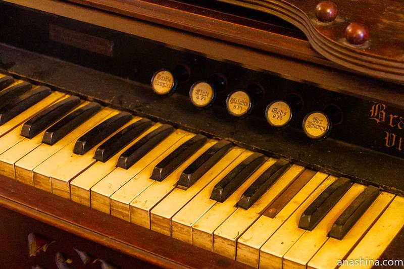 """Фисгармония Карпентер (Carpenter Organ Co), музей-усадьба """"Семья роялей"""" Владимира Виноградова"""