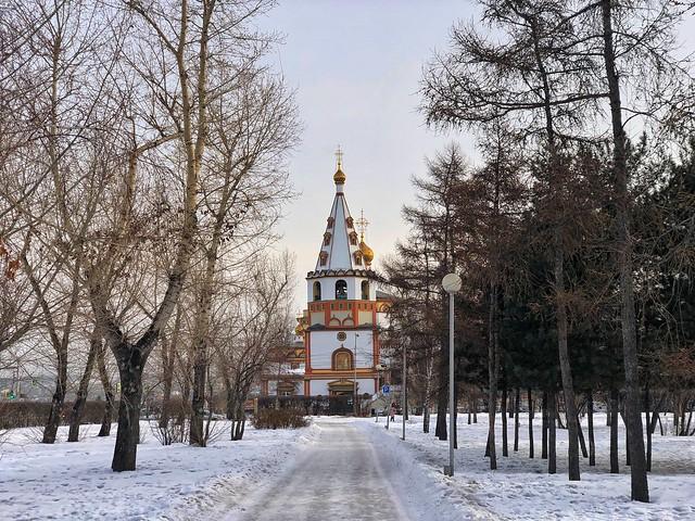 Templo religioso en Irkutsk (Rusia)