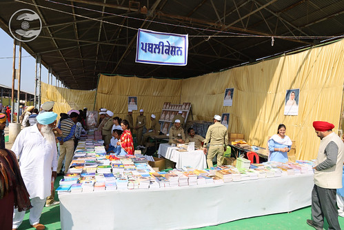 Publication Stall at Barnala PB