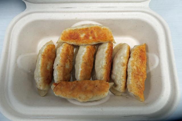 Guotie - TJ Dumplings
