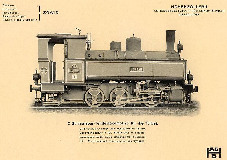 HR-Hohenzollern-0-6-0T-No-32-hri-1
