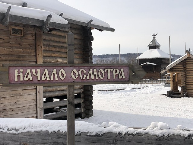 Taltsy Museum (Rusia)