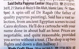 Papyrus4-4