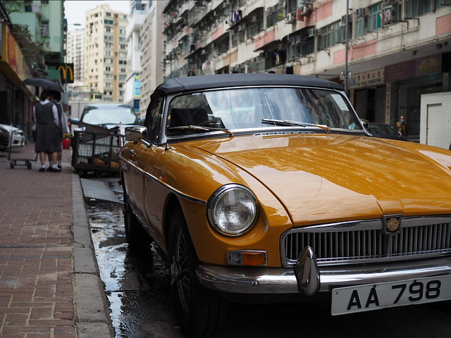 Mint MG in Kowloon