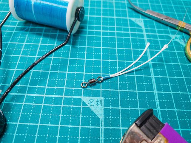 セキ糸で固定。