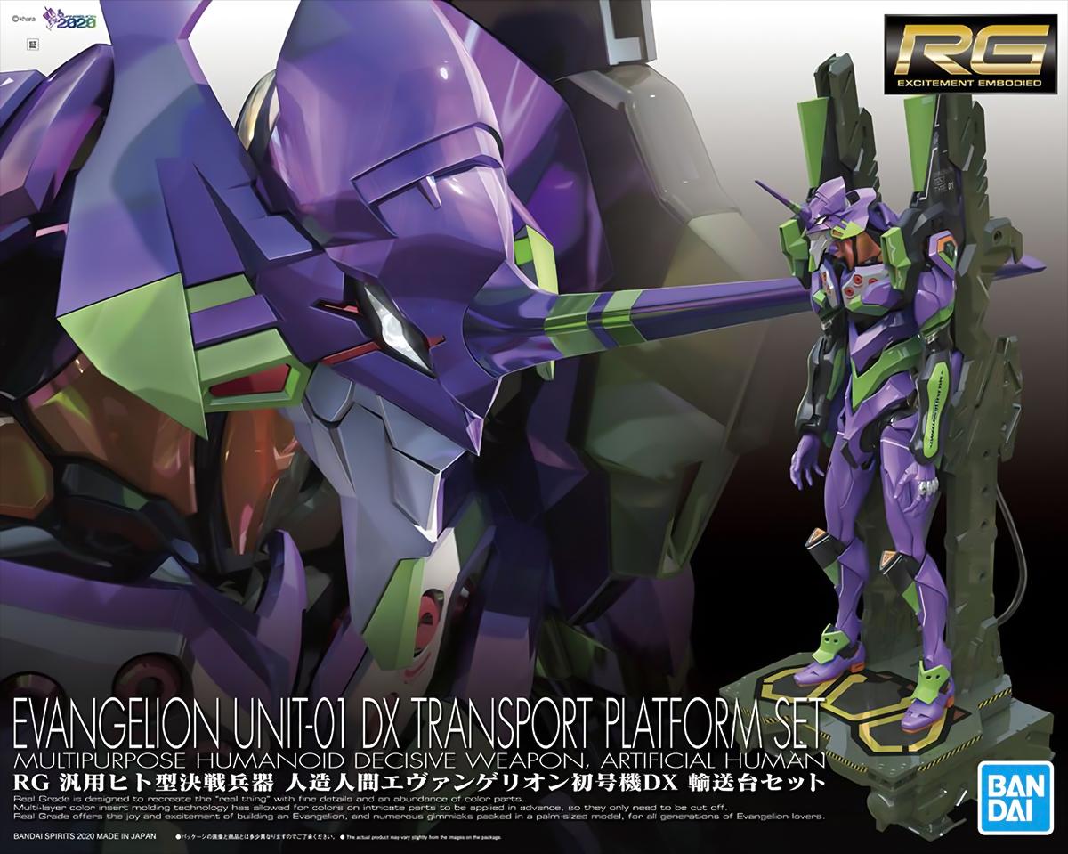 Now With Updated Blurb: RG Evangelion Unit-01 Box Arts