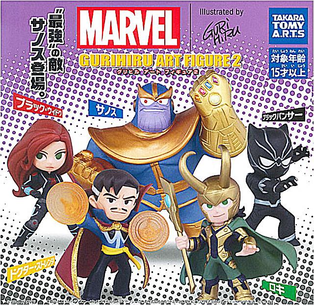 薩諾斯也可愛參戰!T-ART MARVEL Gurihiru 立體化人形轉蛋系列 第2彈(マーベル グリヒル アート フィギュア2)