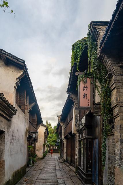 Wuzhen West