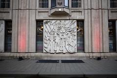Friedrichstadt-Palast lion relief