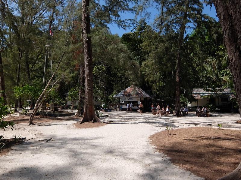 Остров Бамбу - Национальный парк